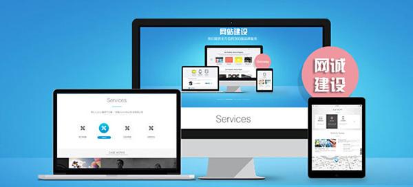 企业网站建设,网站建设
