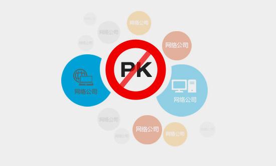 网页设计公司,网站建设,网站建设公司,网站制作公司