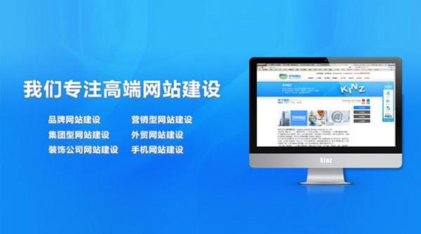网站推广,网络推广,企业网站建设